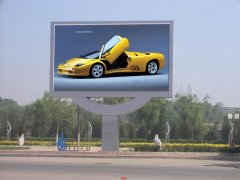 High definition 3in1 led full color outdoor display screen p10 P6