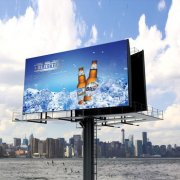 high quality advertising screens Hd Outdoor P10 Led Large Screen Display