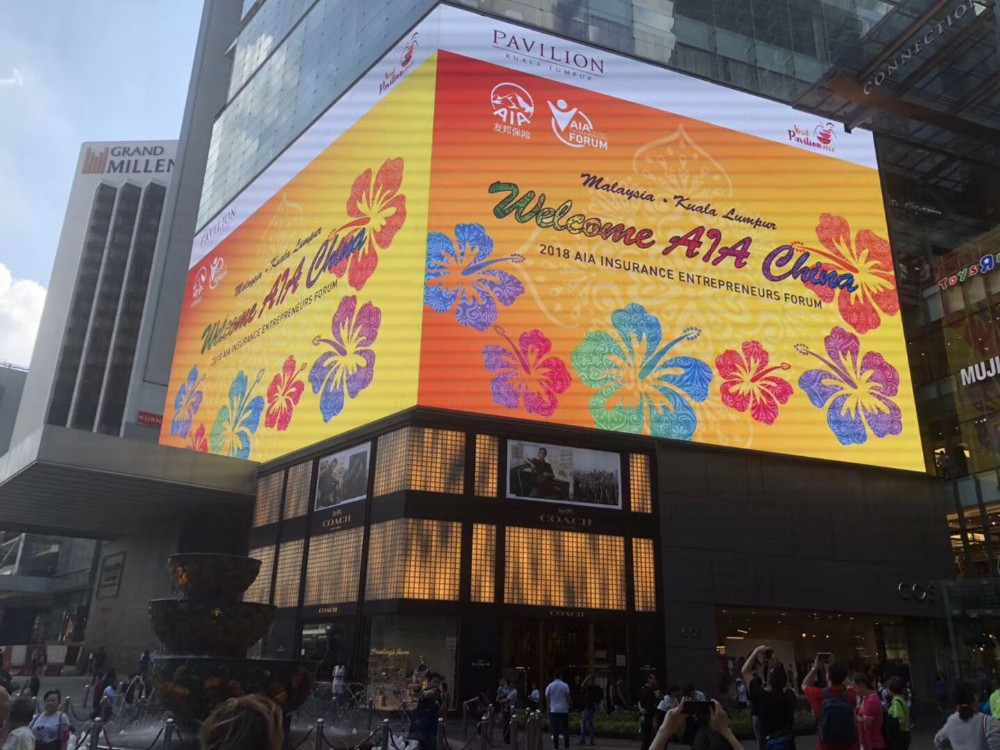 Outdoor p8 full color transparent led mesh curtain strip display screen