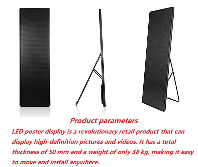 p2/p2.5 Indoor mirror poster led display with WIFi/4G/3G/USB/LAN advertising video stand