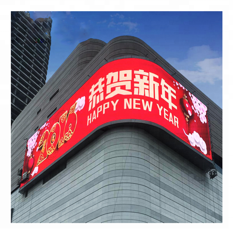 curved flexible Customized LED Display billboard P5 P6 P8 P10 Outdoor Stage Background LED Digital