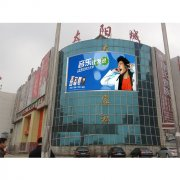 Easy to install Stage led Display Screen P3 P3.91 P4.81 Indoor Outdoor waterproof Led Video Wall Pan