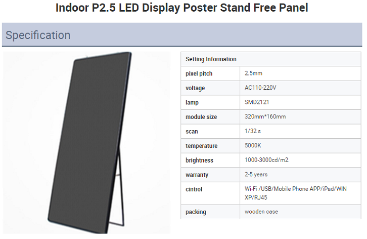 P2.5 Indoor Portable Digital poster Media LED Display / led poster / led mirror poster